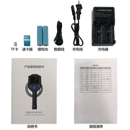 TF卡、充电器、说明书配件(压缩).jpg